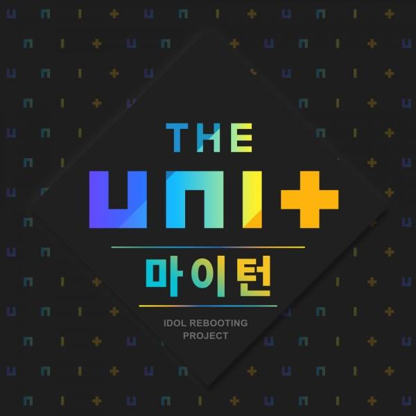 THE UNI+ 마이턴 (My turn)