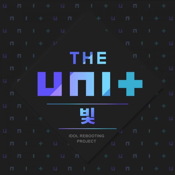 THE UNI+ 빛 (Last One)