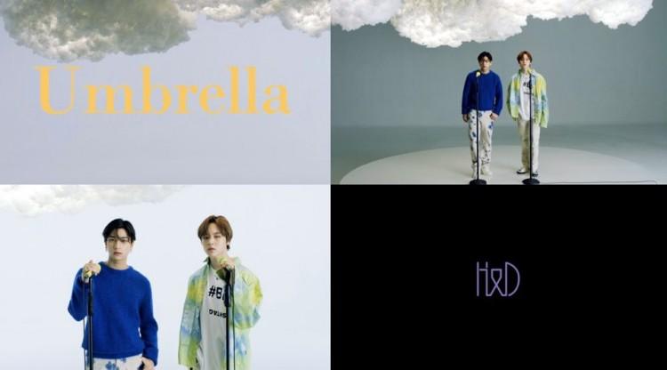 이한결X남도현(H&D), 굿바이 스페셜 앨범 '우산' MV 티저…몽환적 매력