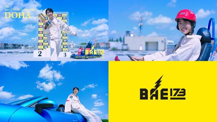 BAE173 도하, 싱그러운 소년美 폭발하는 프로필 트레일러 영상 大공개! '청량감 가득'