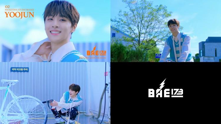 BAE173 유준, 프로필 트레일러 영상 大공개! '청량美 폭발하는 만찢남 비주얼'