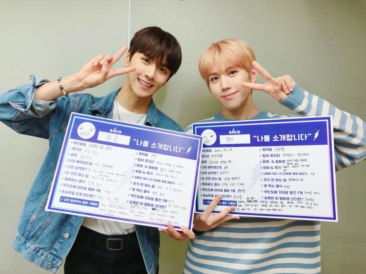 BAE173 유준X영서, 브이라이브 방송 통해 프로필 공개! '눈길'