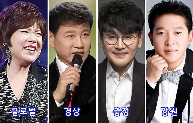 '트롯 전국 체전' 강원, 충청, 경상, 글로벌 감독 확정. 전국 8도 코치는 누굴까?
