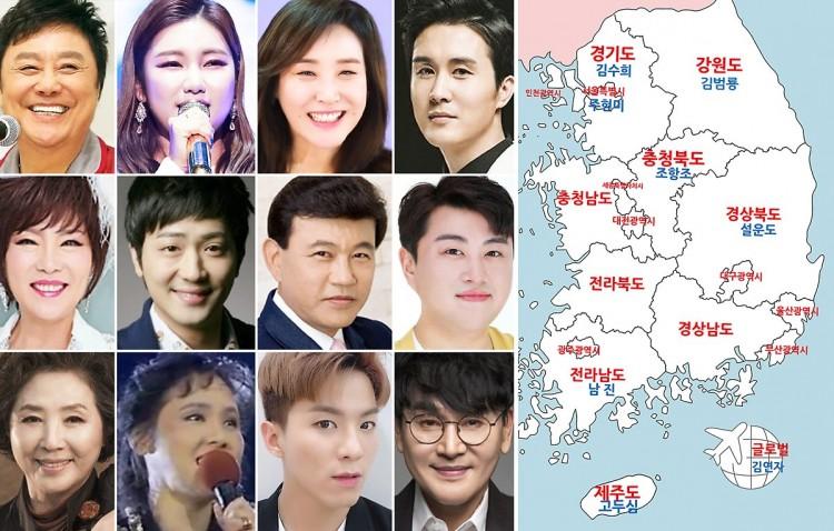 KBS '트롯전국체전'에 유독 3만7천명 몰렸나? 차별성 통했다