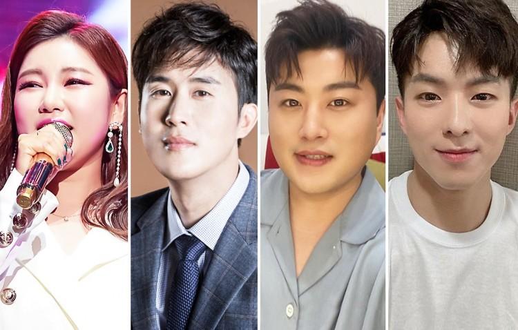 KBS 트롯전국체전과 송가인, 신유, 호중, 태주?