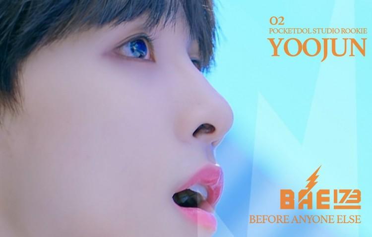 눈이 너무 예쁜아이 '유준' BAE173언제 데뷔할까?