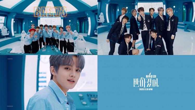 히트 곡 제조기 '별들의 전쟁'이 프로듀싱을 맡은 신인 보이 그룹 'BAE173' 두 번째 티저 영상 공개! '히트 곡 탄생 예고'
