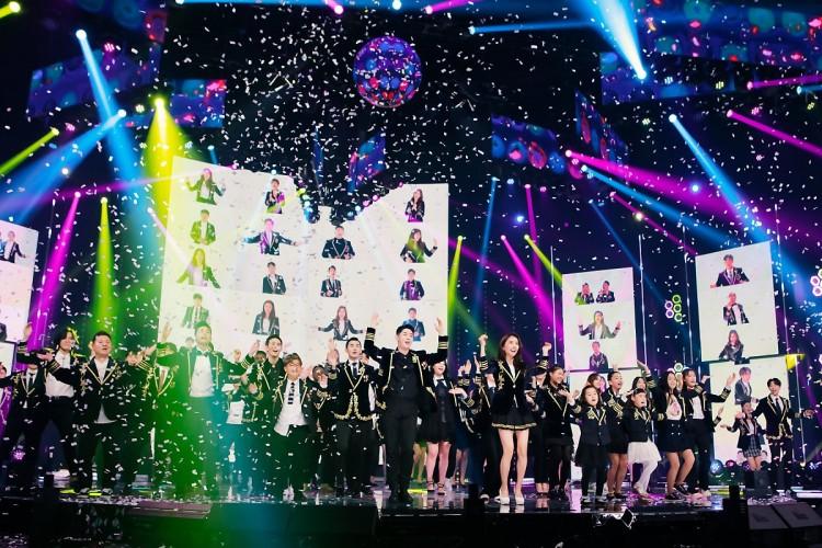 KBS '트롯전국체전'트롯의 서막이 시작된다