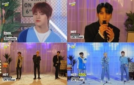 BAE173, BTS→블랙핑크 커버..청량+섹시 다되는 '올라운더' 그룹
