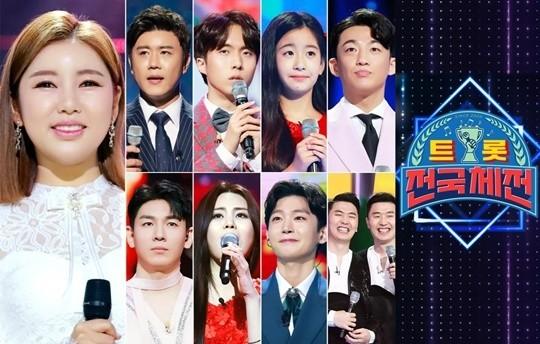 '트롯 전국체전' 전국투어 콘서트 내달 20일 티켓 오픈 일정 변경