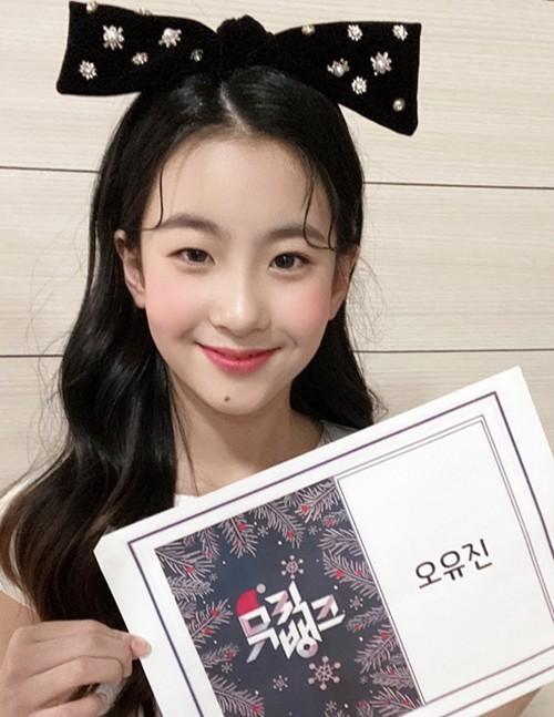 '트로트 프린세스' 오유진, 첫 음악방송 데뷔 무대 성공적