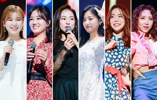 '미스트롯1' TOP8, 1년 만에 뭉쳤다…'트롯 매직유랑단' 출연 [공식]