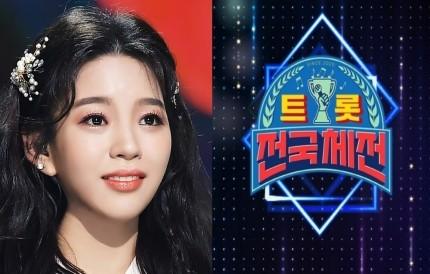 '리틀 심수봉' 신미래, '트롯 전국체전' 전국투어 콘서트 합류 [공식입장]