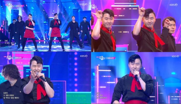 'KBS 공채' 상호&상민, '개그콘서트'→'뮤직뱅크' 금의환향