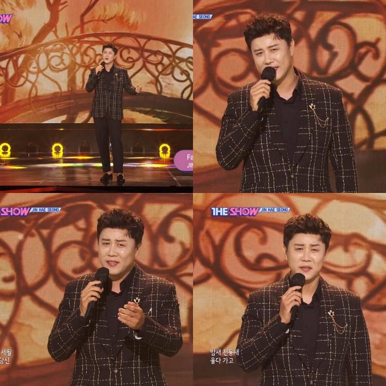 진해성, '더쇼'에서 선공개 곡 '아버지의 한가락' 무대 최초 공개! 애절한 보이스 X 구슬픈 멜로드! 정규 앨범에 대한 기대감 UP!