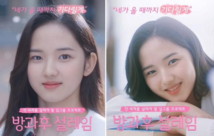 MBC 글로벌 오디션 '방과후 설레임', 모집 5일 만에 지원자 수 넘쳐! 37명 스텝 붙어 꼼꼼하게 검토!