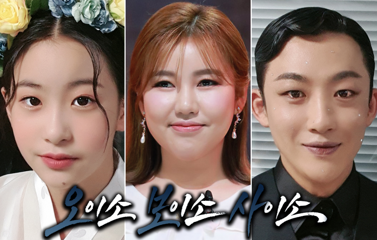 송가인 標 '오이소 보이소 사이소' 만난다! 흥으로 어디까지 사로잡나! 오는 10일 18시 발매 예고!
